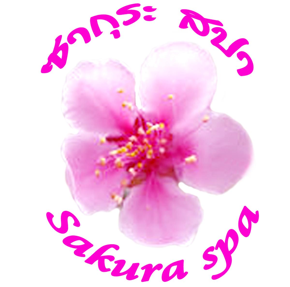 Sakura Spa (Ekamai)