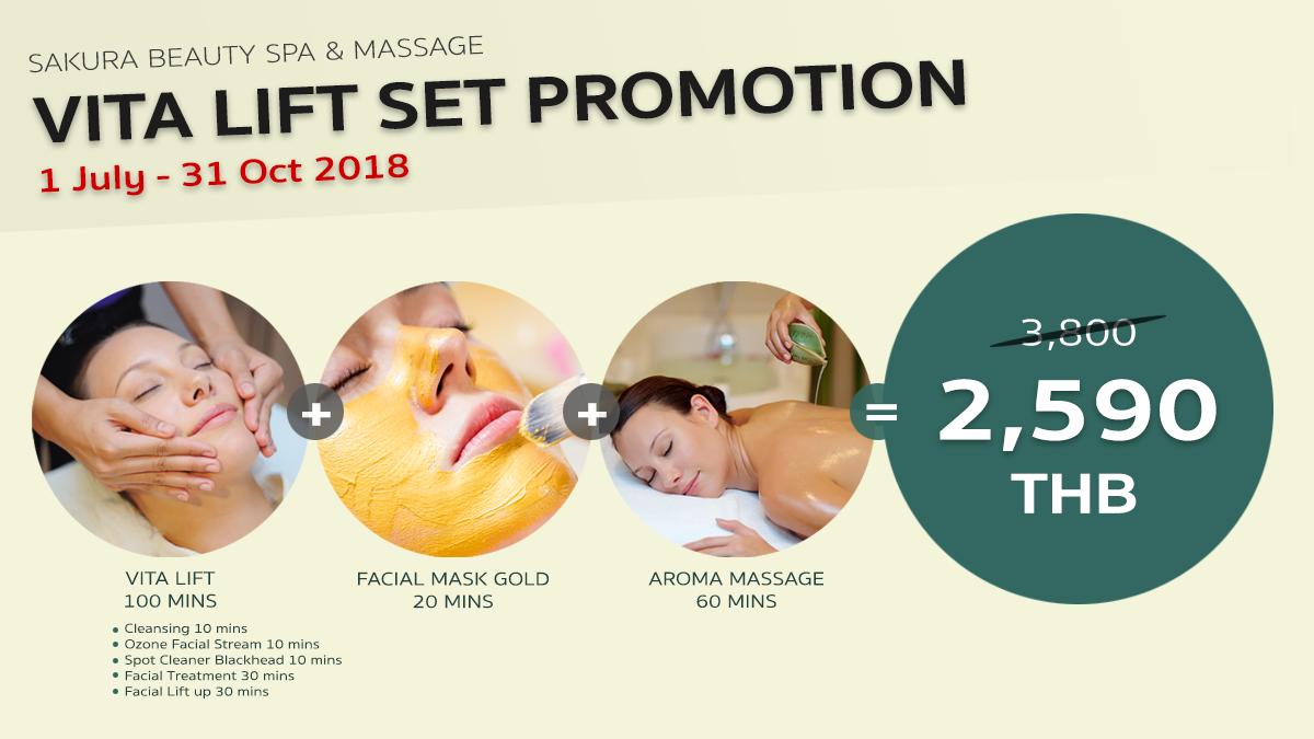 Sakura Vita Lift Set Promotion